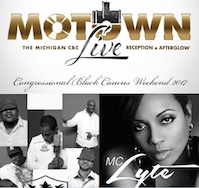 MOTOWN LIVE Michigan Delegation Afterglow Reception feat. Jukebox & MC Lyte!